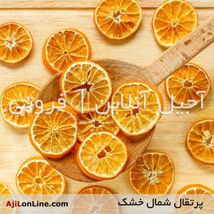پرتقال خونی خشک